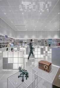 retail industry job applications