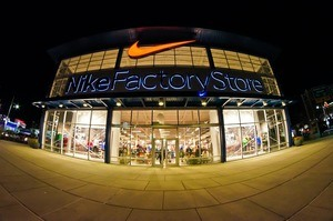 Nike Job Application