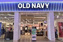 old navy application