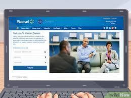 Walmart Careers application